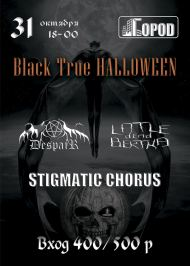 31.10.20 SYMPHO-BLACK METAL HALLOWEEN Vol.7