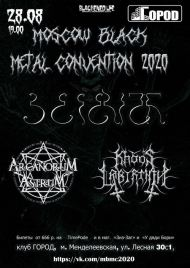 28.08.20 Moscow Black Metal Convention 2020