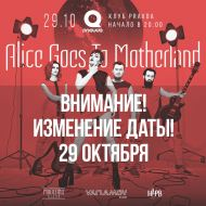 29.10.20 Alice Goes To Motherland