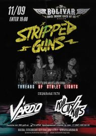 11.09.20 STRIPPED GUNS / KILL CITY KILLS / VARDO
