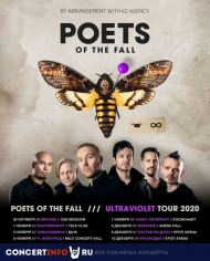 28.10.21 POETS OF THE FALL