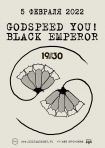 05.02.22 GODSPEED YOU! BLACK EMPEROR