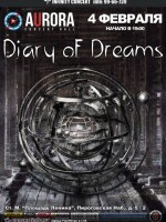 4 февраля, DIARY OF DREAMS (Aurora Concert Hall)