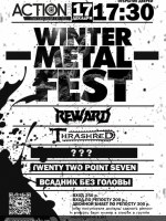 17 декабря, WINTER METAL FEST (Action Club)