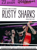 23 декабря, RUSTY SHARKS (Fish Fabrique Nouvelle)