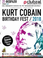 10.11.1921 - Kurt Cobain Birthday Fest