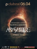 27.09.1921 - Abyssphere