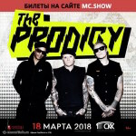 16.10.1921 - The Prodigy