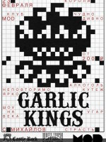 08.11.1921 - GARLIC KINGS