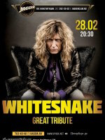 03.11.1921 - WHITESNAKE Tribute