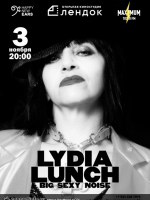 28.02.1921 - Lydia Lunch