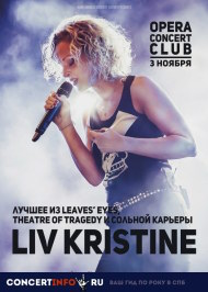 28.02.1921 - Liv Kristine (THEATRE OF TRAGEDY)
