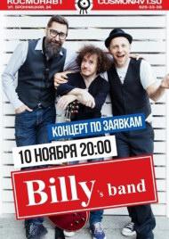 21.02.1921 - Billy`s Band