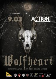 9 марта 2019, Wolfheart, Action Club