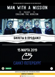 15 марта 2019, Man with a Mission, ZAL