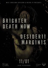 11 января 2019, Brighter Death Now и Desiderii Marginis, Сердце