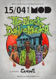 15 апреля 2019, THE BLACK DAHLIA MURDER, MOD