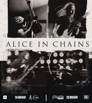 18 июня 2019, Alice in Chains, A2 Green Concert
