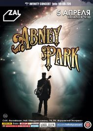5 апреля 2019, Abney Park, ZAL