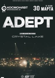 30 марта 2019, ADEPT, CRYSTAL LAKE, Космонавт