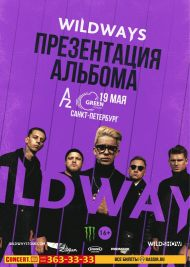 19 мая 2019, Wildways, A2 Green Concert
