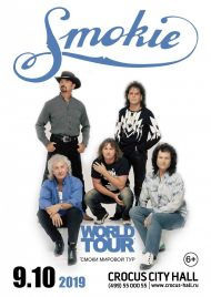9 октября 2019, Smokie (Crocus City Hall)