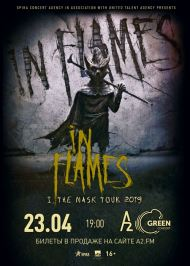23 апреля 2019, In Flames (A2 Green Concert)
