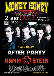 2 августа 2019, Rammstein afterparty (Money Honey)