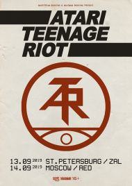 13 сентября 2019, Atari Teenage Riot (ZAL)