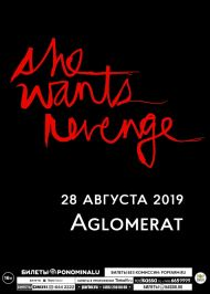 28 августа 2019, She Wants Revenge (Aglomerat)