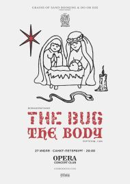 27 июля 2019, THE BUG & THE BODY (Opera Concert Club)