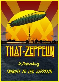 30 ноября 2019, THAT ZEPPELIN, Led Zeppelin tribute (Теплоход Rock Hit Neva)