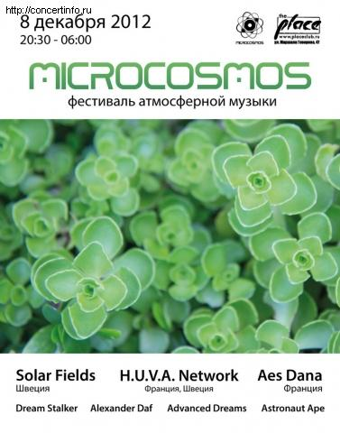 Концерт 8 декабря 2012, Microcosmos: HUVA Network (Place, Санкт-Петербург)