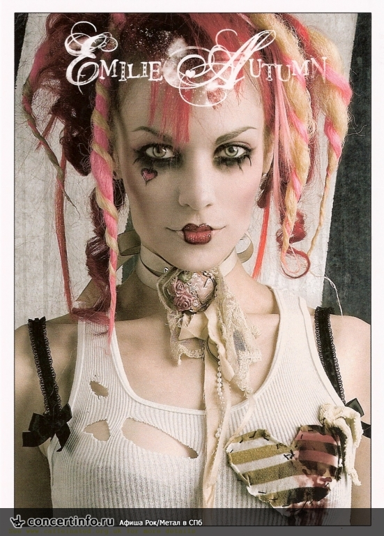 Концерт 15 сентября 2013, EMILIE AUTUMN (Aurora Concert Hall, Санкт-Петербург)