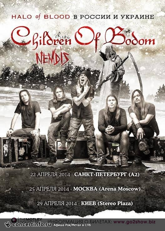 Концерт 22 апреля 2014, Children Of Bodom (A2 Green Concert, Санкт-Петербург)