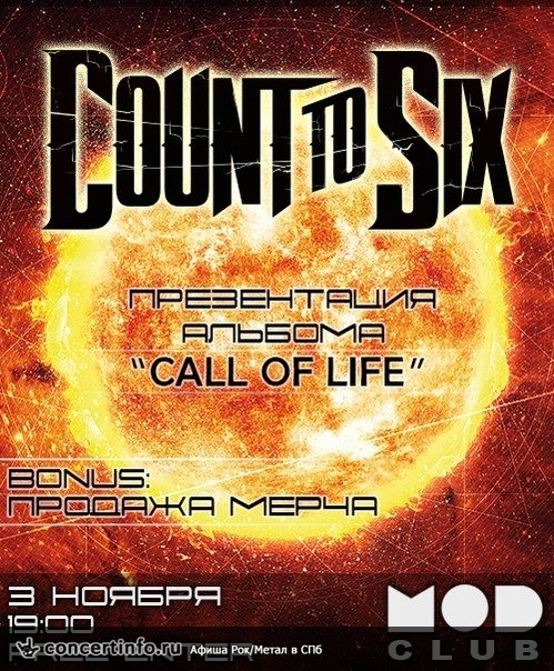 Концерт 3 ноября 2013, COUNT TO SIX (MOD, Санкт-Петербург)