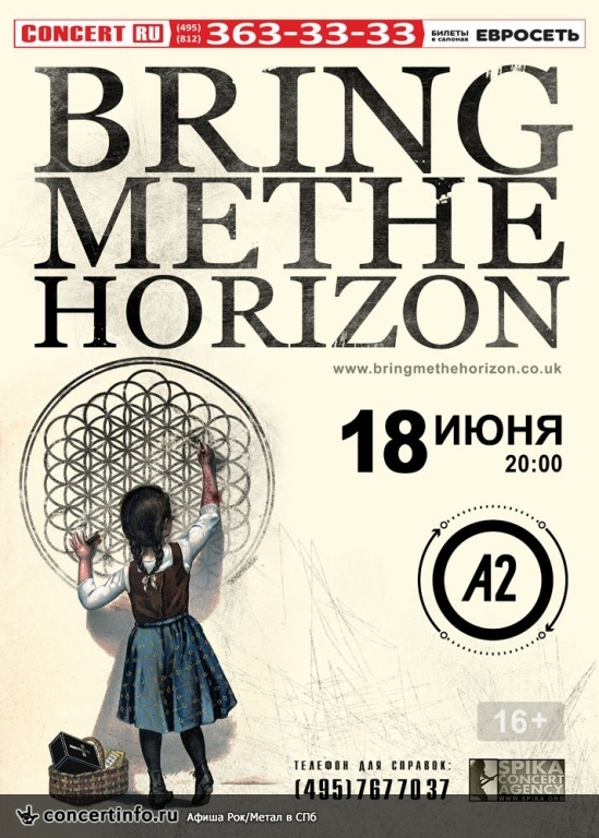 Концерт 18 июня 2014, BRING ME THE HORIZON (A2 Green Concert, Санкт-Петербург)
