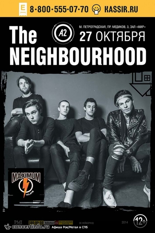Концерт 27 октября 2014, The Neighbourhood (A2 Green Concert, Санкт-Петербург)