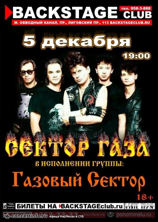 prostitutki-kiev-chastnie-obyavleniya