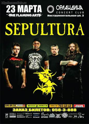 Концерт 23 марта 2012, Sepultura, Hatesphere, Sybreed, Icon In Me (Орландина, Санкт-Петербург)