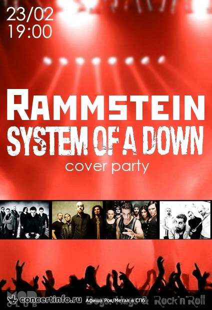 Концерт 23 февраля 2015, Rammstein and System of a Down cover party (MOD, Санкт-Петербург)