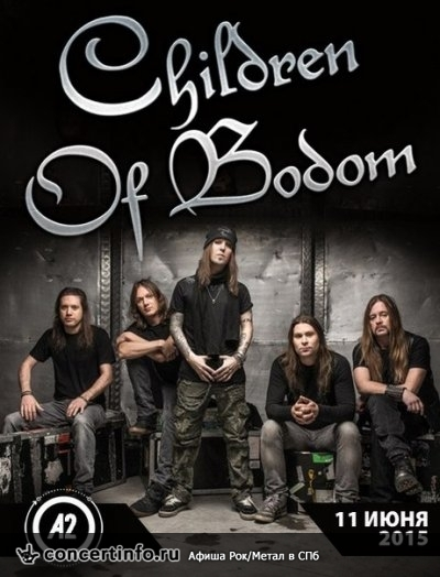 Концерт 11 июня 2015, Children of Bodom (A2 Green Concert, Санкт-Петербург)