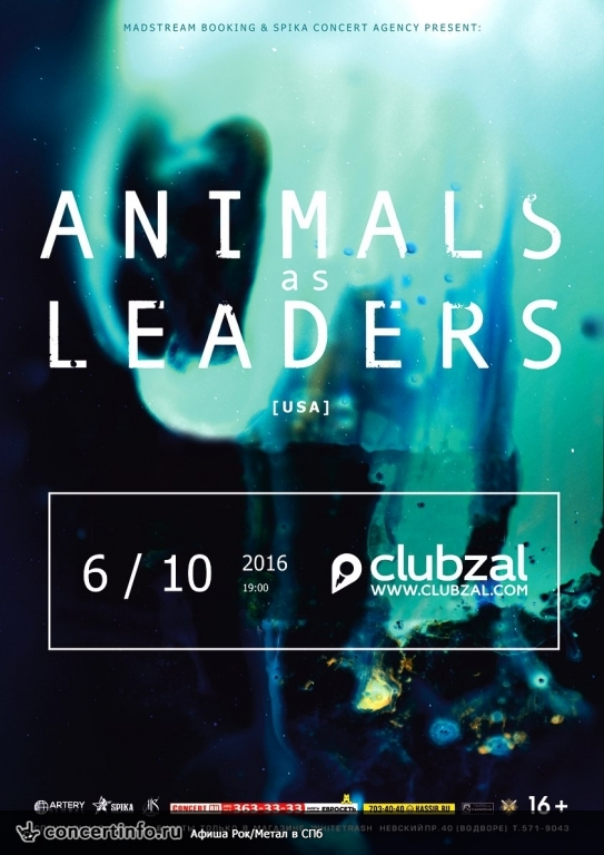 Концерт 6 октября 2016, ANIMALS AS LEADERS (USA) (ClubZal, Санкт-Петербург)