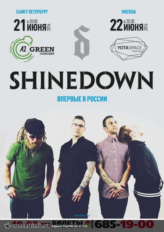 Концерт 21 июня 2016, Shinedown (A2 Green Concert, Санкт-Петербург)