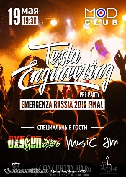 Концерт 19 мая 2016, Tesla Engineering 19.05 PRE-PARTY EMERGENZA (MOD, Санкт-Петербург)
