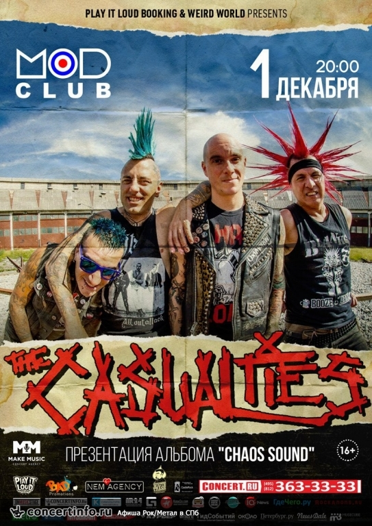 Концерт 1 декабря 2016, The Casualties (MOD, Санкт-Петербург)