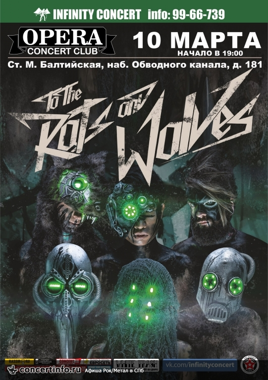 Концерт 10 марта 2017, To The Rats And Wolves (Opera Concert Club, Санкт-Петербург)