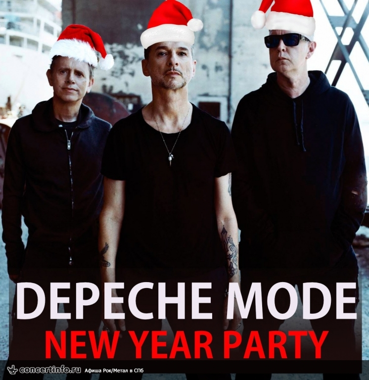 Концерт 3 января 2017, DEPECHE MODE New Year Party! (Opera Concert Club, Санкт-Петербург)