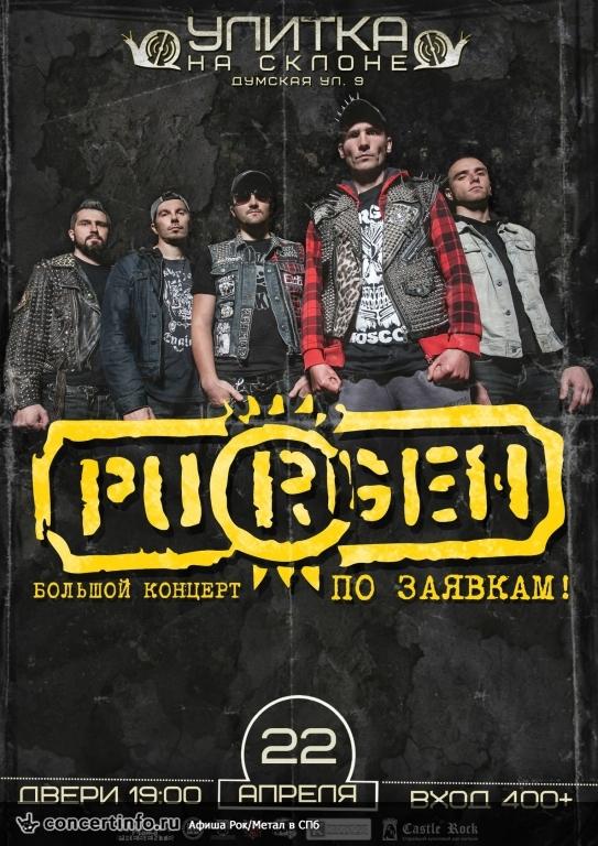 Билеты на концерт  Biletservisru