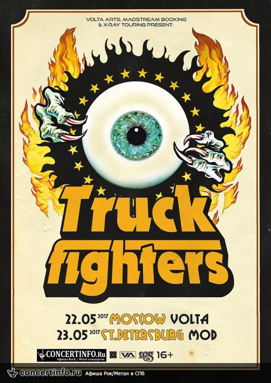 Концерт 23 апреля 2017, Truckfighters (MOD, Санкт-Петербург)